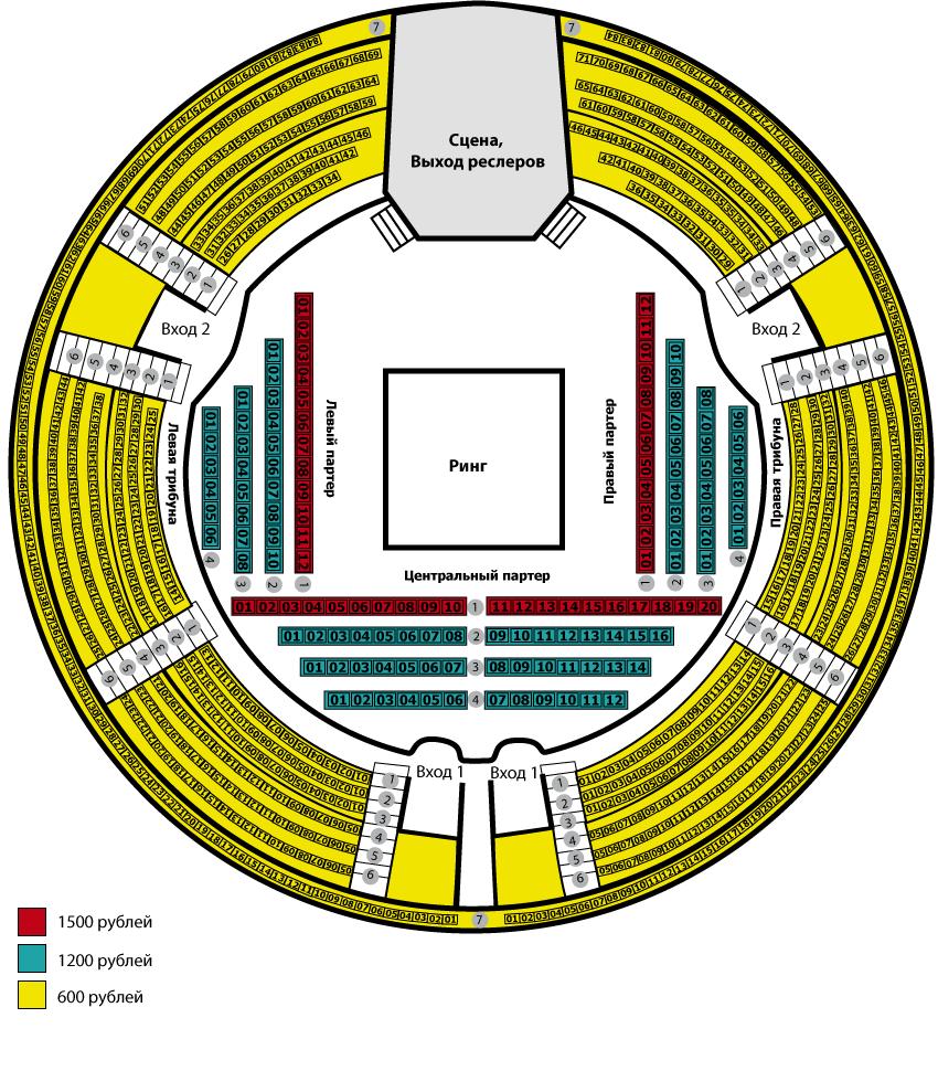 Схема зала УСК Крылья Советов